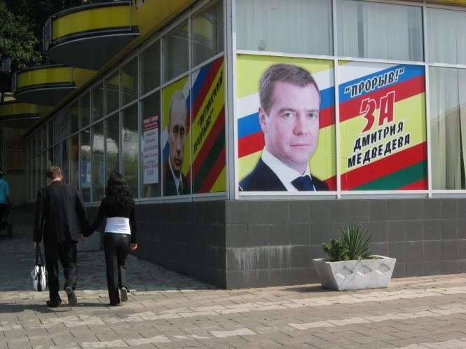 Poetin en Medvedev sieren de winkelruiten in Tiraspol