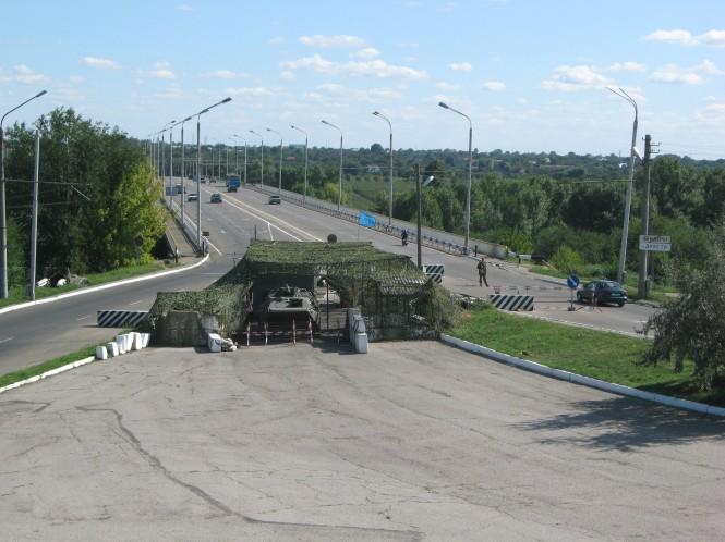 De bewaakte brug bij Bendery